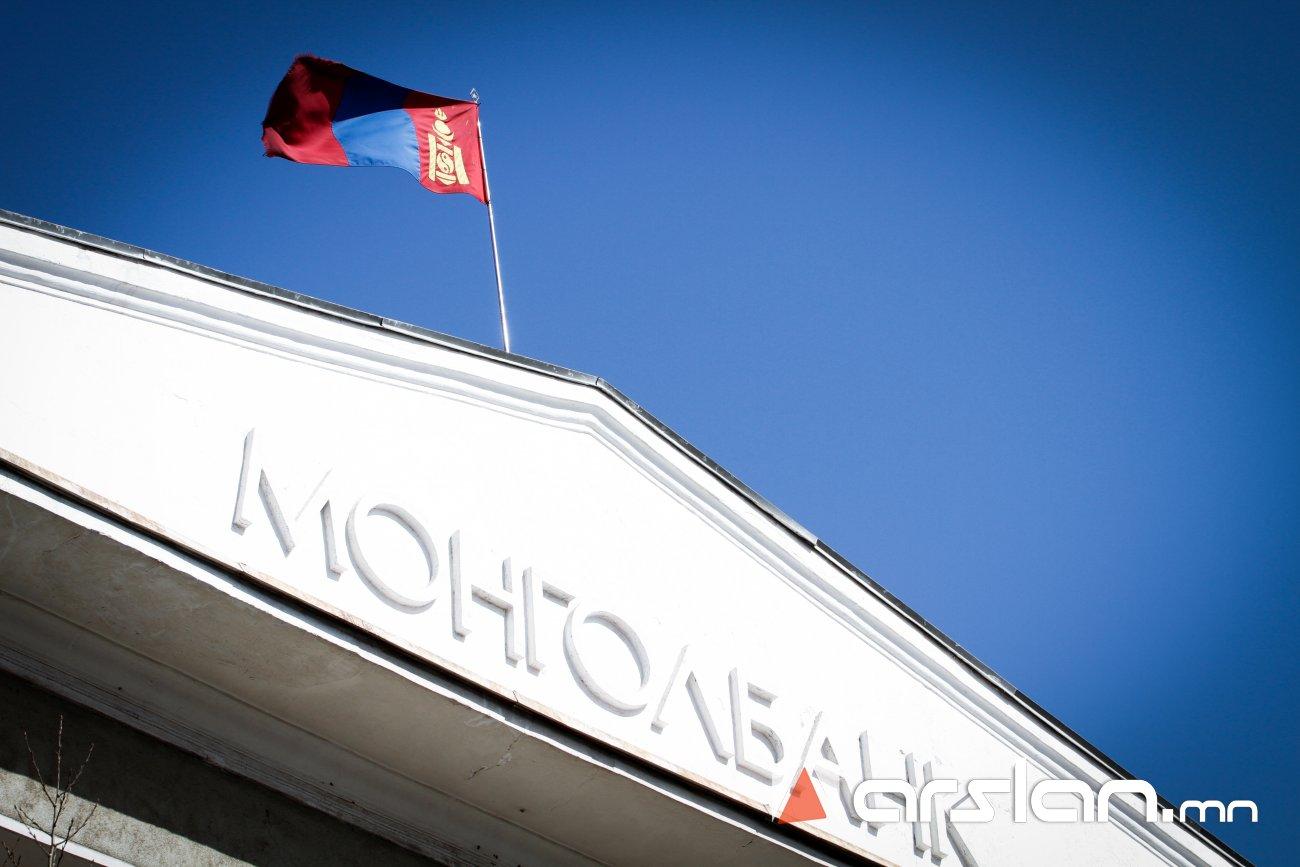 Монгол Улсын гадаад валютын албан нөөц ХОЁР ТЭРБУМ ам.доллар давлаа