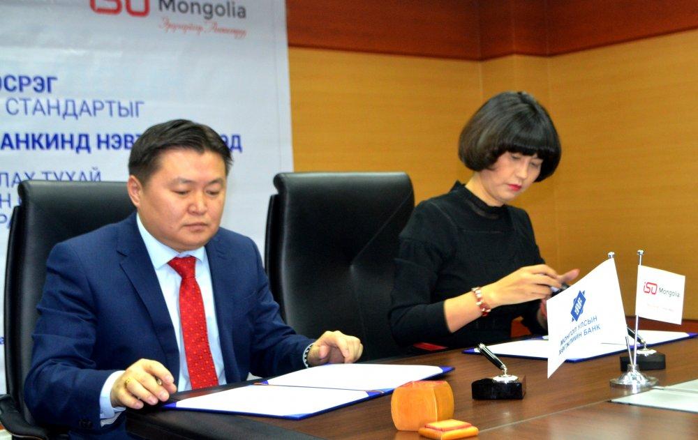 Монголд АНХ УДАА Хөгжлийн банк Авлигатай тэмцэх ажлын менежментийн тогтолцооны СТАНДАРТЫГ нэвтрүүллээ Arslan.mn