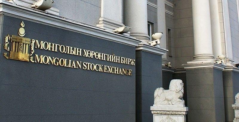 """""""Монголын хөрөнгийн бирж"""" ХК-ийн хувь нийлүүлсэн хөрөнгийн хэмжээг нэмэгдүүллээ"""