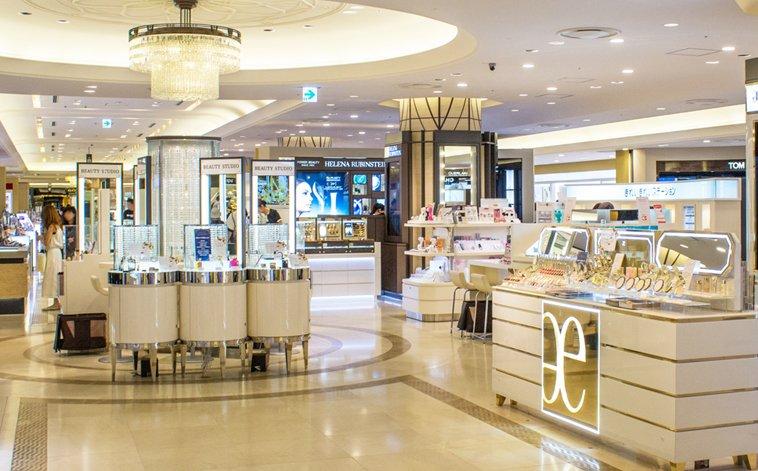 Япончууд ТАНСАГ зэрэглэлийн бараа, бүтээгдэхүүнд жилд 3.6 их наяд иен зарцуулж байна